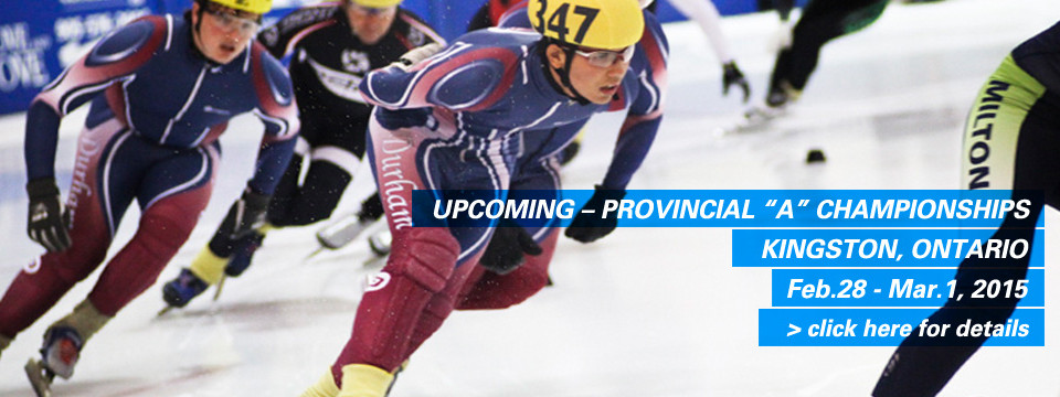 Upcoming Provincial Meets